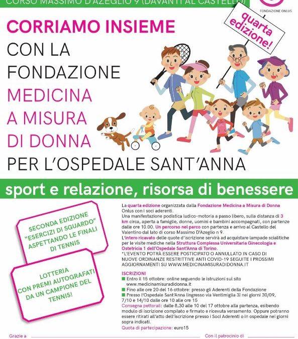 Torino corsa solidale della Fondazione Medicina a Misura di Donna (#loredanacarena, @artecarenalo)